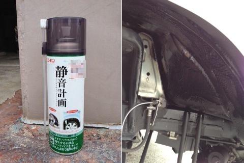 brake120614c.jpg