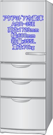 150401_AQR-S35EL.jpg