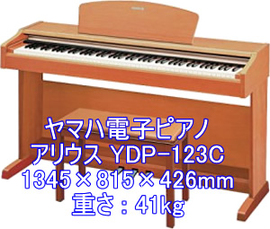 20150511_YDP-123C.jpg