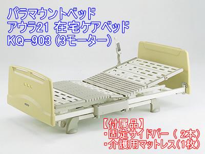150525_paramount-bed_KQ-903.jpg