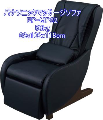 150526_EP-MP62.jpg