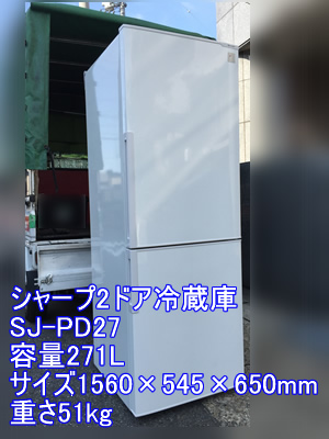 150922_SJ-PD27.jpg