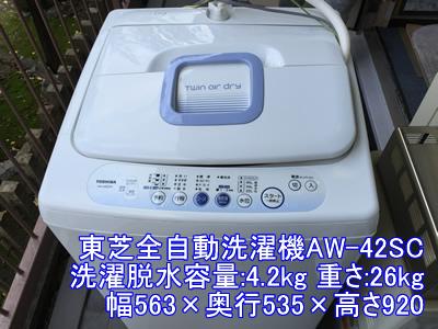 151203_AW-42SC.jpg